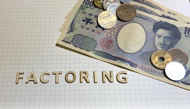 ファクタリングの仕組みとは?融資との違いや業種別仕組みと流れについて解説